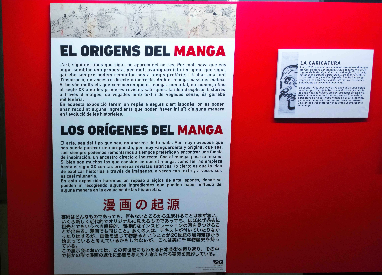 free-box-salon-del-manga-072